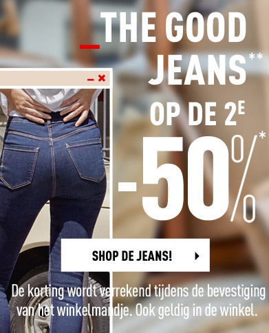 THE GOOD JEANS**